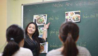 ベトナム語 通学 コース