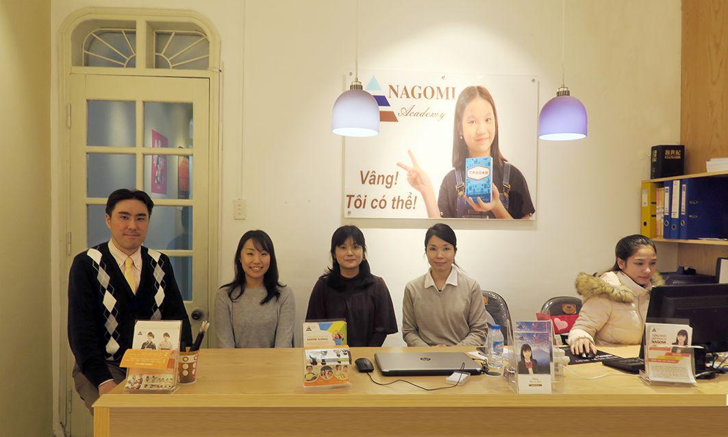Lợi ích từ học tiếng Nhạt ở Nagomi