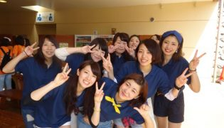 Câu lạc bộ nhật ngữ NAGOMI Academy